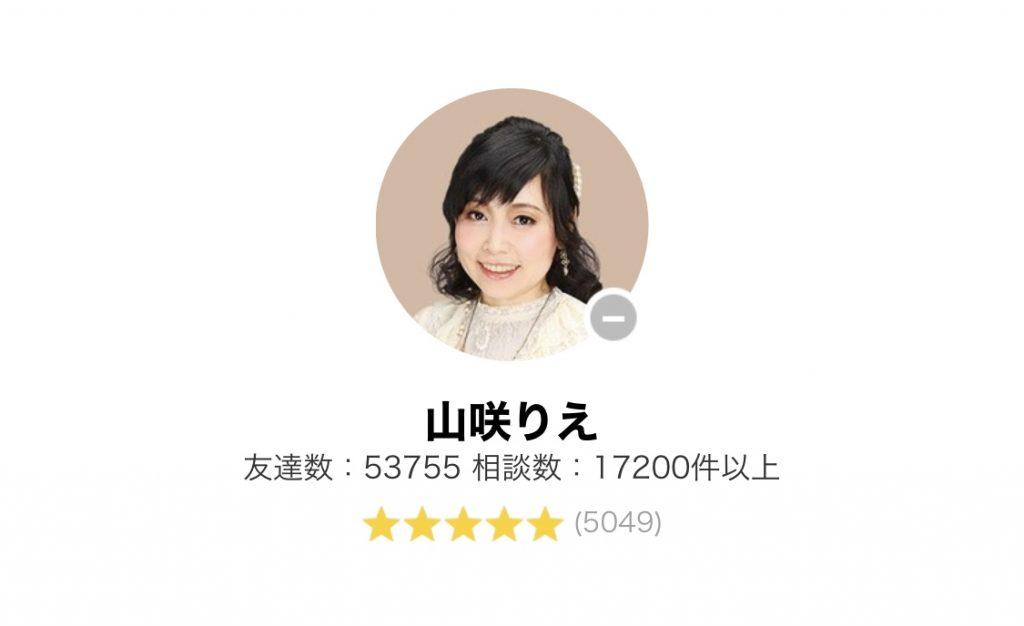 山咲りえ先生のプロフィール画像