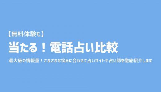 【TV出演中】木下レオンのプロフィールを徹底紹介!